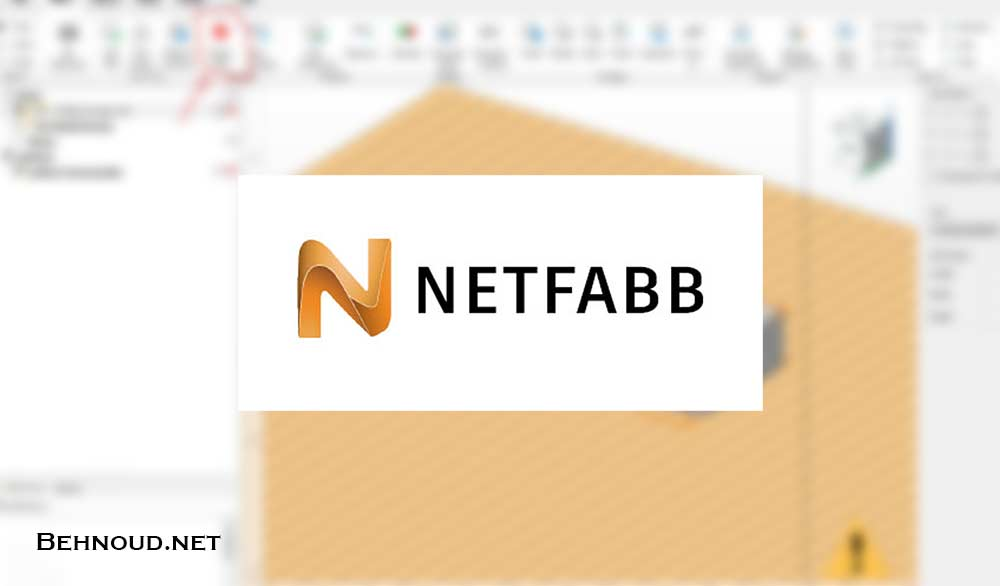 How to repair a STL model with Netfabb
